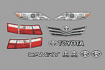 ARP Body Master Graphic Kits-Camry